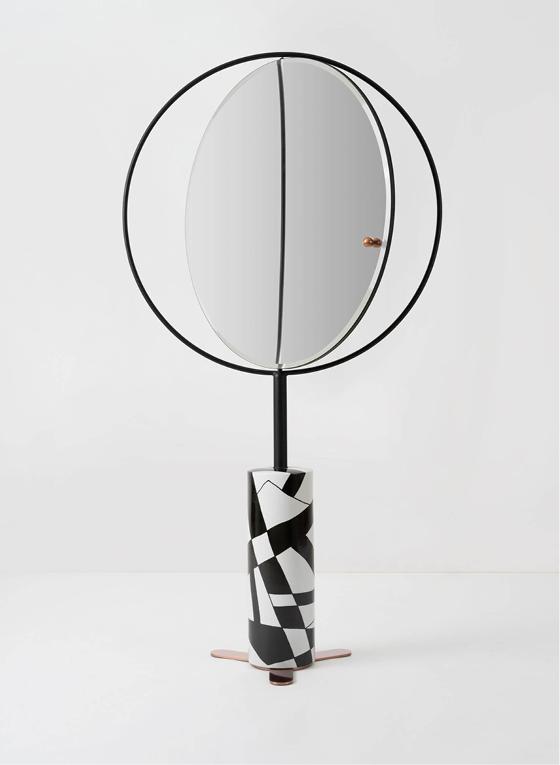 Miroir 2ΠR